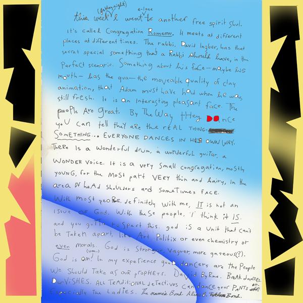 Blog 2, Panel 19