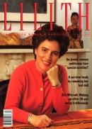 25-1989-fall_small