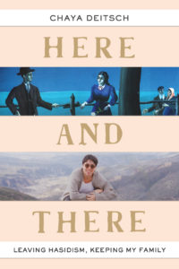 Here and There_4 0
