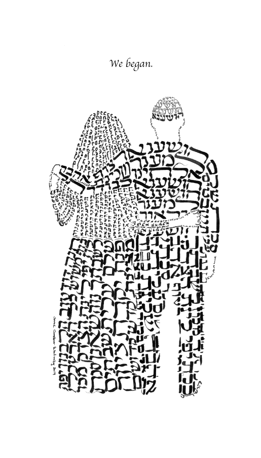 """""""A Lid for My Pot"""" and Sonia Gordon-Walinksy's art (above), from """"Sukkat Shalom: A Micrographic Love Story,"""" are used with  permission from Jewish Stories of Love and Marriage: Folktales, Legends and Letters, Rowman & Littlefield, 2015."""