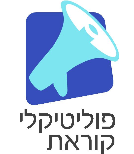 correct politically corret logo
