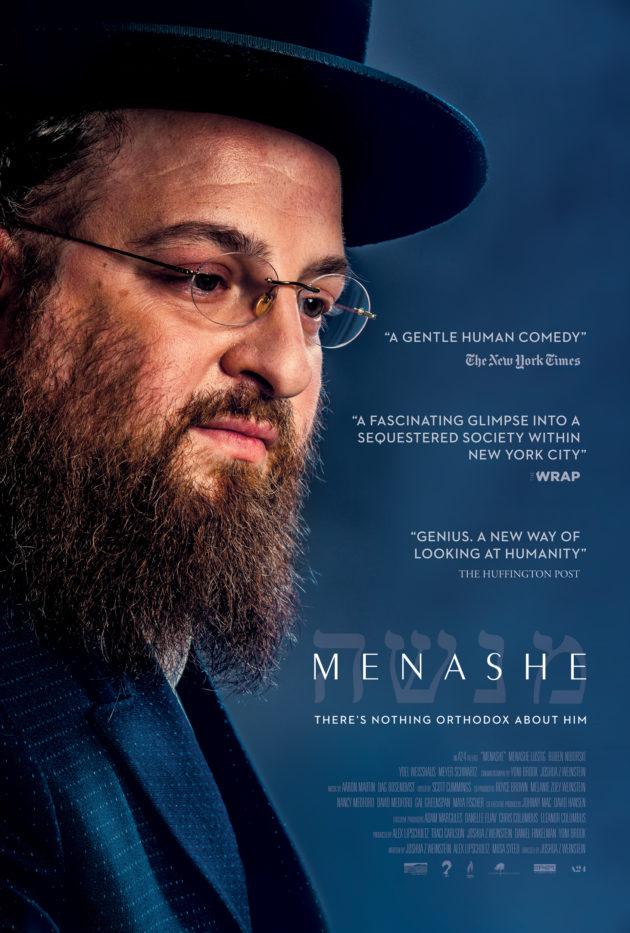 menashe poster