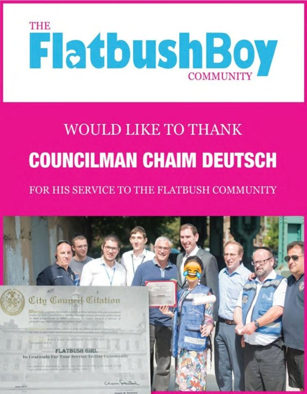 Flatbush Jewish Journal