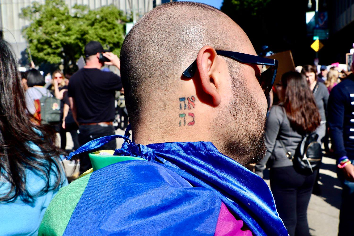 ahavah tattoo man Shira