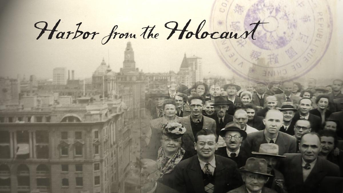Cover of Harbor from the Holocaust.