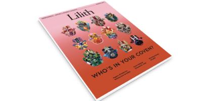 Image of summer 2021 Lilith Magazine